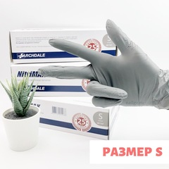 Перчатки нитриловые серые размер S