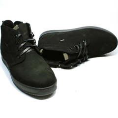Ботинки зимние мужские Ikoc 1617-1 WBN