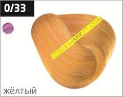 OLLIN performance 0/33 желтый 60мл перманентная крем-краска для волос