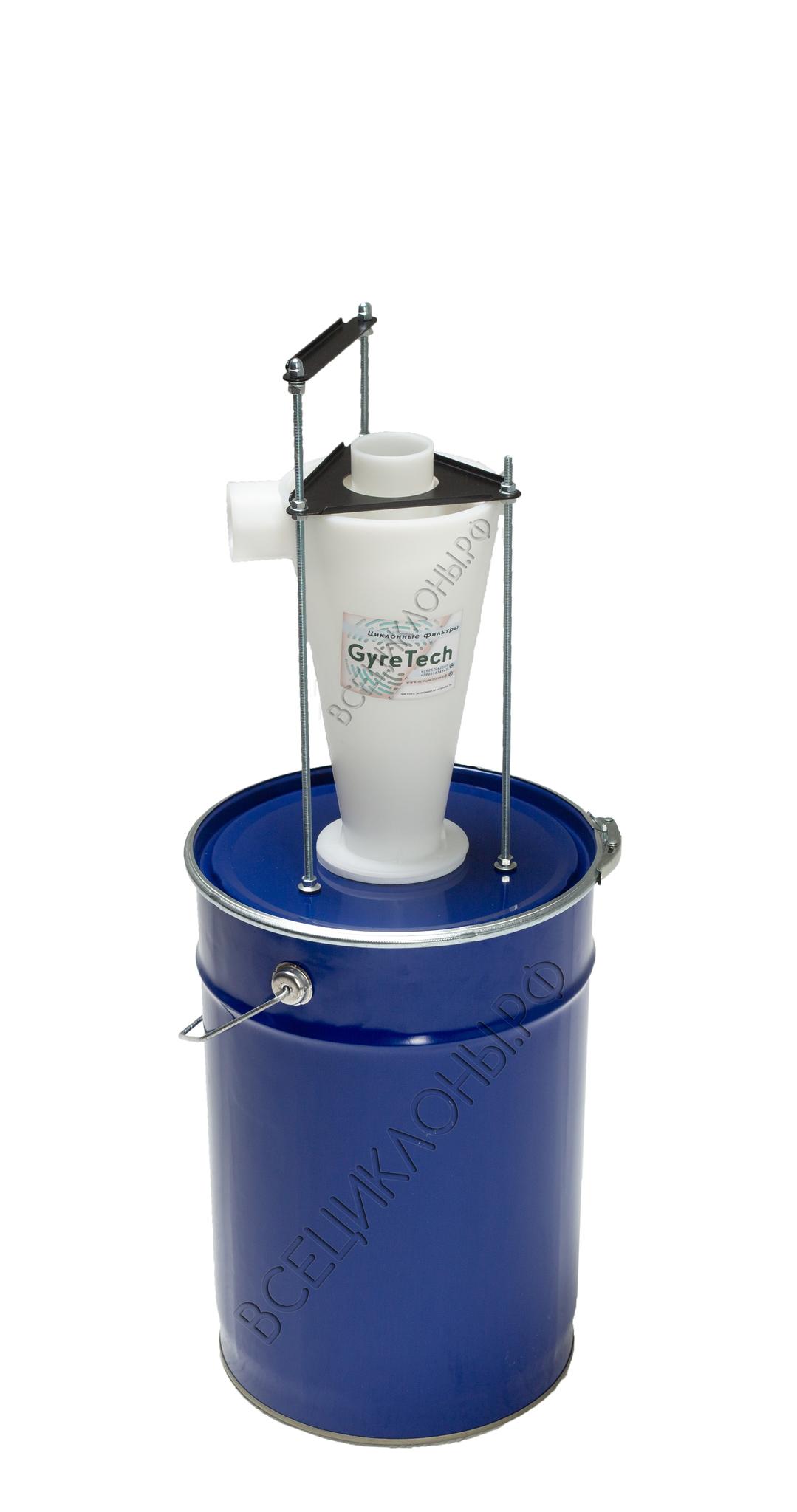 Скелетный крепёж для циклона М-1, пылесборник и циклонный фильтр продаются отдельно