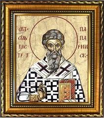 Сильвестр I  Святитель папа Римский. Икона на холсте.