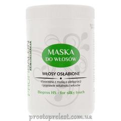 Profi Salon Hair Mask Bioprox - Маска для ослабленных волос