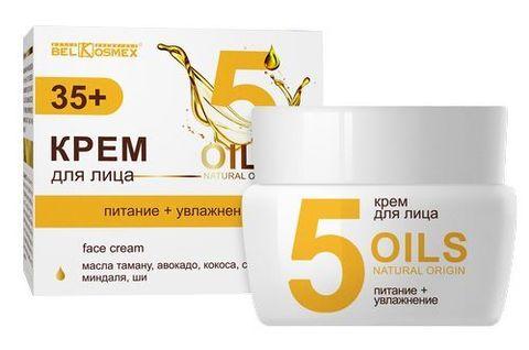 BelKosmex Oils natural origin Крем для лица питание + улажнение 35+ 48мл