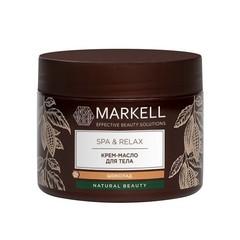 SPA & RELAX крем-масло для тела шоколад