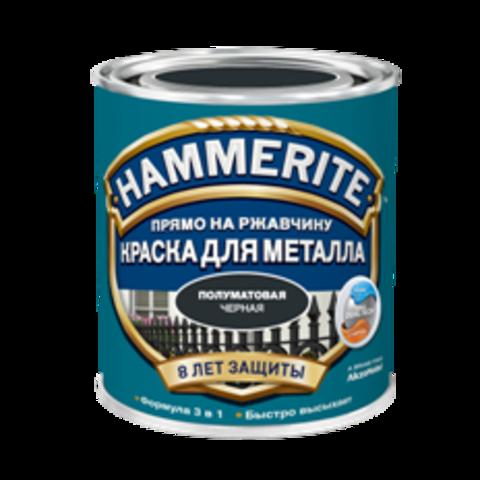Hammerite Satin/Хаммерайт краска для металлических поверхностей гладкая полуматовая