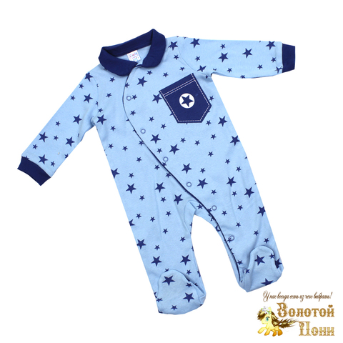 Комбинезон детский (62-80) 200108-OP346.1