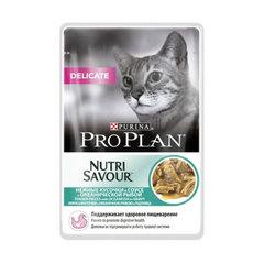 Purina Pro Plan Delicate  влажный корм в соусе для взрослых кошек и котов с чувствительной пищеварительной системой с рыбой  пауч 85 г