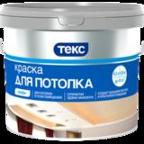 ТЕКС Краска в/д для потолка класс ПРОФИ