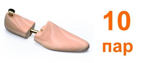 Колодки для обуви телескопические, сосна, Авель ST018 (10 пар)