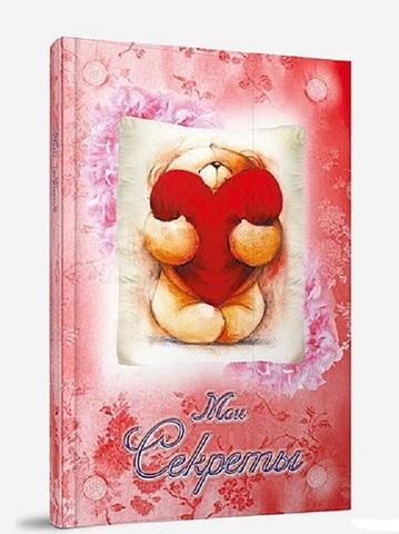 Фото Мои секреты (мишка с сердцем)