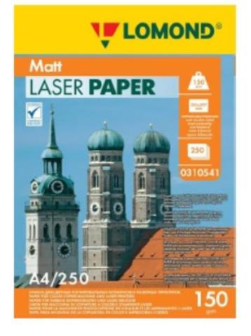 Глянцевая фотобумага LOMOND для полноцветной лазерной печати 250 г/м2, А4, 250 листов