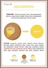 Золото (Вес: от 0,7 до 2 гр.)