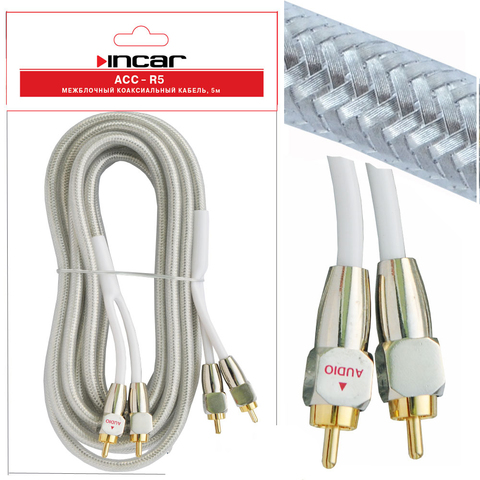 Межблочный провод Incar ACC-R5