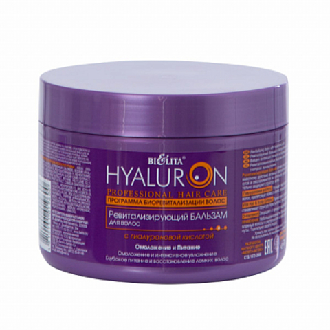 Белита Professional HYALURON Hair Care Ревитализирующий БАЛЬЗАМ для волос с гиалуроновой кислотой 500мл