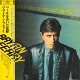 Bryan Ferry / The Bride Stripped Bare (Mini LP CD, HDCD)