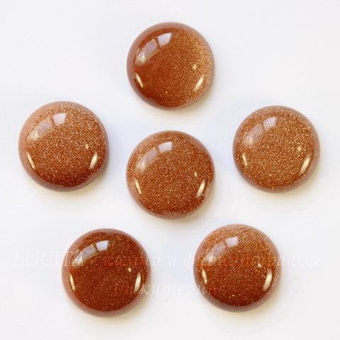 Кабошон круглый, Авантюрин (искусств), цвет - коричневый, 18 мм