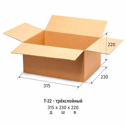 Короб картонный 315х230х220, Т22 бурый 10 шт./уп