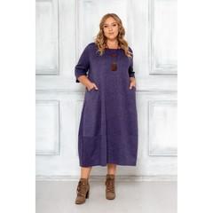 Платье Лейла фиолет