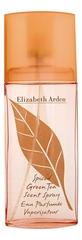Elizabeth Arden Spiced Green Tea