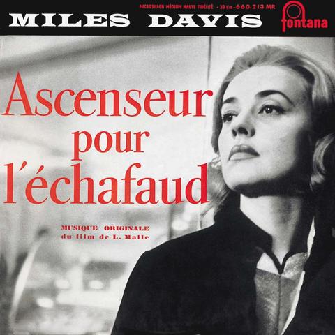 Miles Davis / Ascenseur Pour L'Echafaud (2CD)