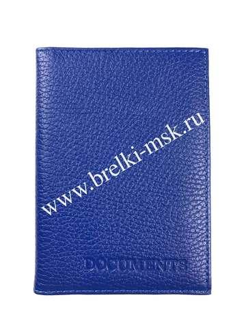 Обложка 2в1 для автодокументов и паспорта из натуральной кожи Флотер. Цвет Синий