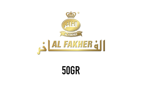AL FAKHER  - GRAPE WITH CREAM - 50GR T2