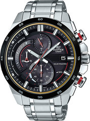 Мужские часы CASIO EDIFICE EQS-600DB-1A4UDF