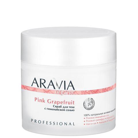Скраб для тела с гималайской солью Pink Grapefruit, ARAVIA Organic, 300 мл