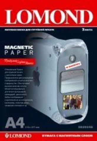 Lomond Transfer Magnetic Matte A4 2л 2020346
