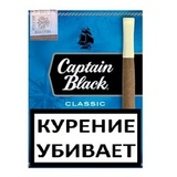 Captain Black Mini Tip Classic