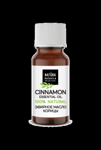 Эфирное масло корицы, 10 мл (Natura Botanica)