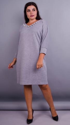 Берта.  Стильное платье для пышных женщин. Серый.