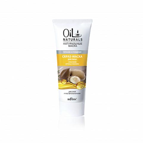 Белита Oil Naturals Скраб-маска для лица с маслами АРГАНЫ и ЖОЖОБА Питание и Очищение 100мл