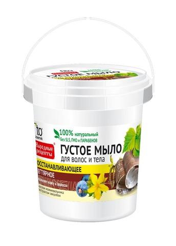 Фитокосметик Народные рецепты Густое мыло для волос и тела восстанавливающее дегтярное 155мл