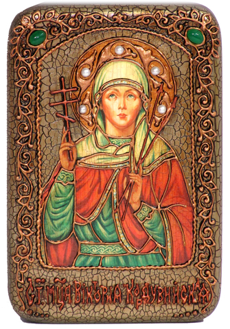 Инкрустированная Икона Святая мученица Виктория Кордувийская 15х10см на натуральном дереве, в подарочной коробке
