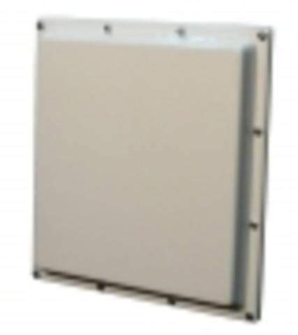Направленная GSM антенна KP14-1800