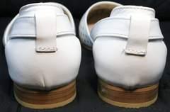 Балетки белого цвета Evromoda 286.85 Summer White.