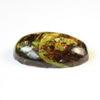 Кабошон овальный Яшма Императорская зеленая с бронзитом (прессов., тониров), 25х18 мм
