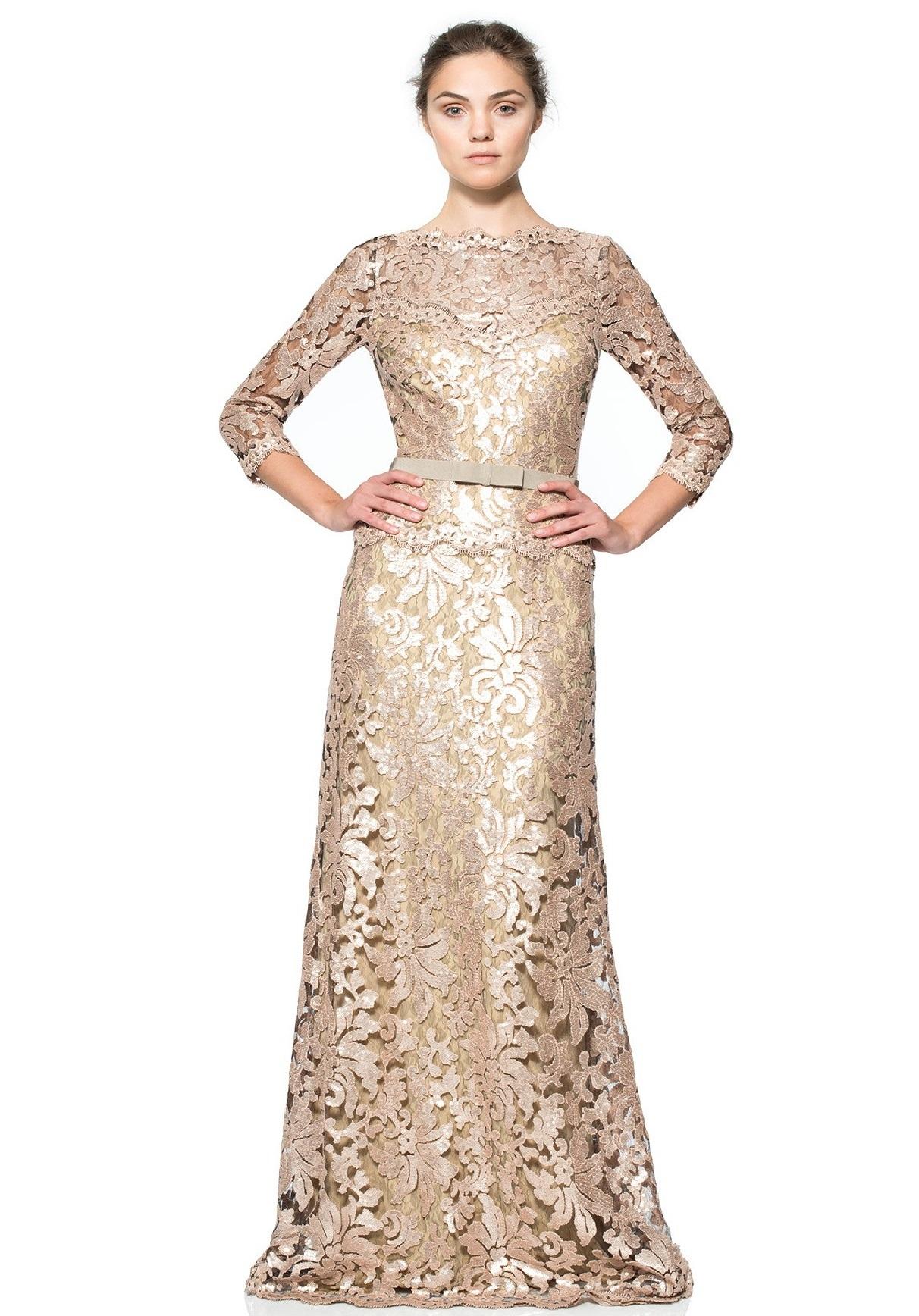 Платье 11-231 (на заказ)
