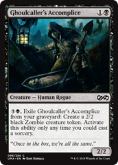 Ghoulcaller's Accomplice (Фойл)