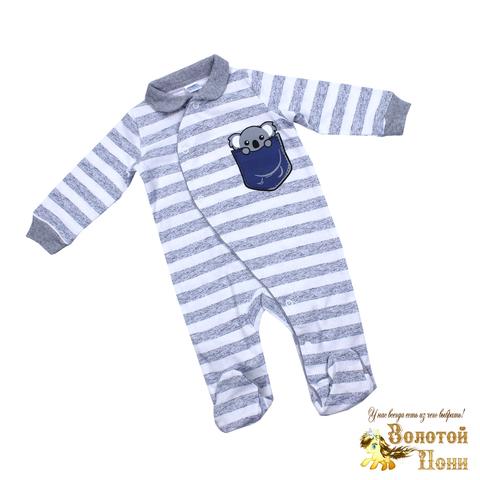Комбинезон детский (62-80) 200108-OP346.6