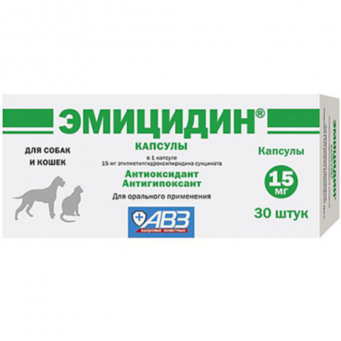 Эмицидин 15 мг капсулы д/соб и кош 30 шт