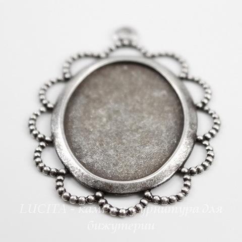"""Сеттинг - основа - подвеска """"Ажурный"""" для камеи или кабошона 25х18 мм (оксид серебра) ()"""