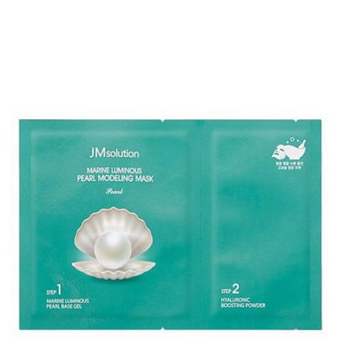 JMsolution Marine Альгинатная маска с жемчугом Luminous Pearl Modeling Mask