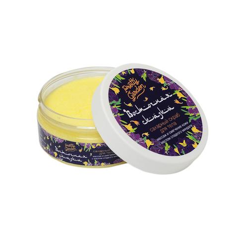 Скраб сахарный Восточная сказка Массаж и смягчение кожи с маслом сладкого миндаля, 170±5 грамм ТМ Pretty Garden