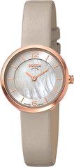 Женские часы Boccia Titanium 3266-02