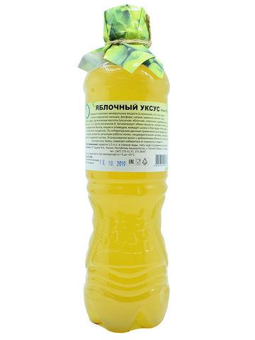 Уксус яблочный 100%, Гордеев М.В., 500 мл