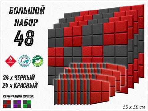 GRID 500  red/black  48  pcs  БЕСПЛАТНАЯ ДОСТАВКА