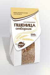 Пшеница отборная для проращивания, 500 гр. (Образ жизни)