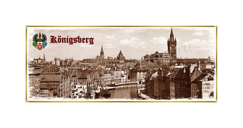 Открытка Кёнигсберг 2